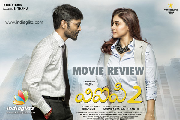 VIP-2 Movie Review