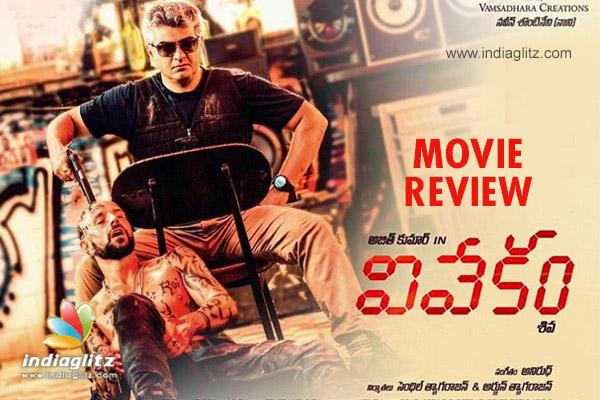 Vivekam Movie Review