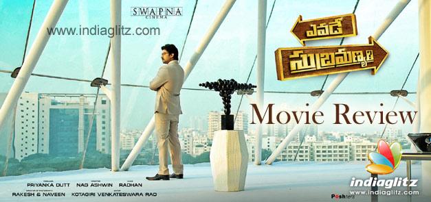 Yevade Subramanyam Movie Review