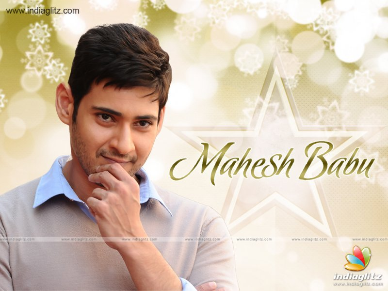 mahesh babu latest film