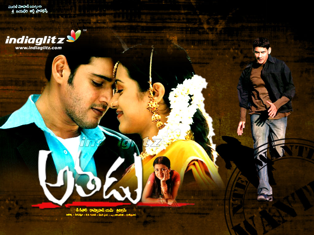 All Telugu Movies