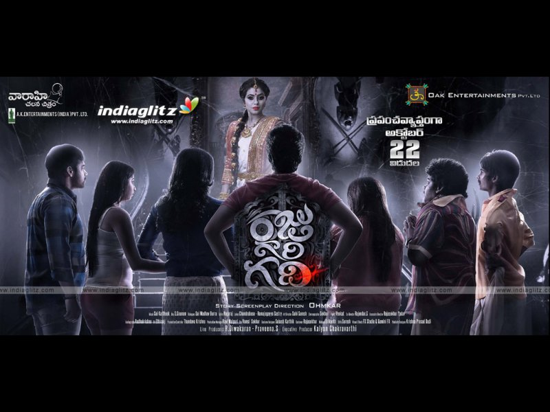 wallpapers backgrounds indiaglitz - photo #33