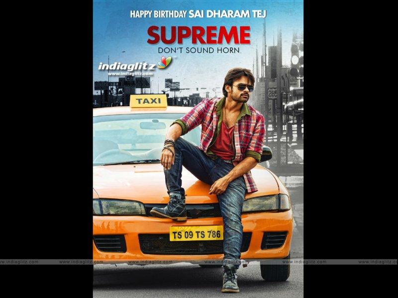 Telugu Movies Wallpapers Download